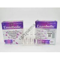 Тестостерон энантат  Купер (Testosterone Enanthate) Cooper 10 ампул по 1мл (1амп 250 мг)