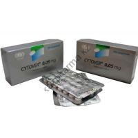 Cytover  VERMODJE 100 таблеток (1таб 50 мкг)