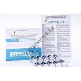 Гормон Роста Novartis Bio Somatropin 10 флаконов по 10 ед