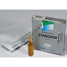 Становер VERMODJE 5 ампул по 1мл (1амп 50 мг)