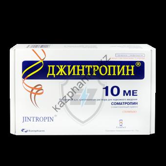 Гормон роста Jintropin GeneScience 10 флаконов / 10IU (370 мкг/IU) - Ташкент